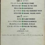1981.Freeze.Frame.Japan.Back