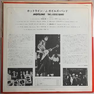 1975.Hotline.Promo.LP.Japan.02