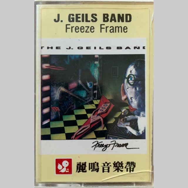 freeze-frame.bootleg
